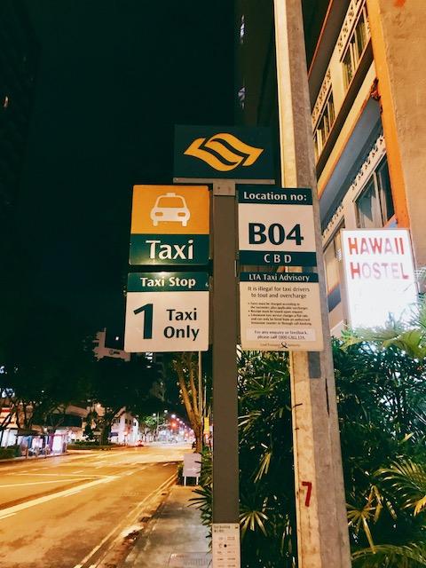 シンガポール-タクシー-空港-市内-タクシースタンド