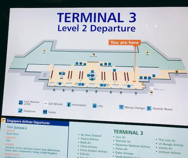 シンガポール-チャンギ空港-MAP