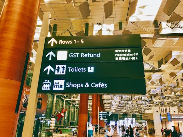 シンガポール-税金の還付-免税手続-GTS refund-19