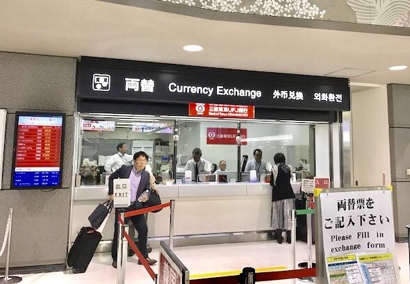 外貨両替-成田空港-日本-レート-方法