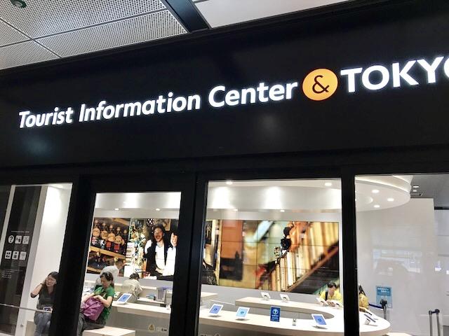 バスタ新宿-新宿駅-高速バスターミナル-インフォメーション