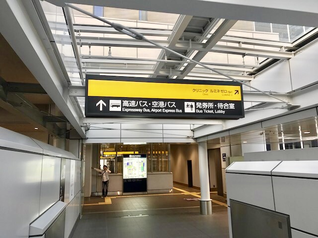 バスタ新宿-新宿駅-高速バスターミナル-行き方-99