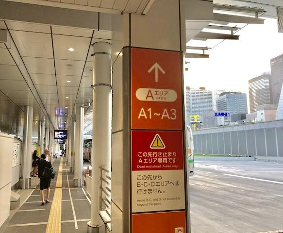 バスタ新宿-新宿駅-高速バスターミナル-乗り場-空港