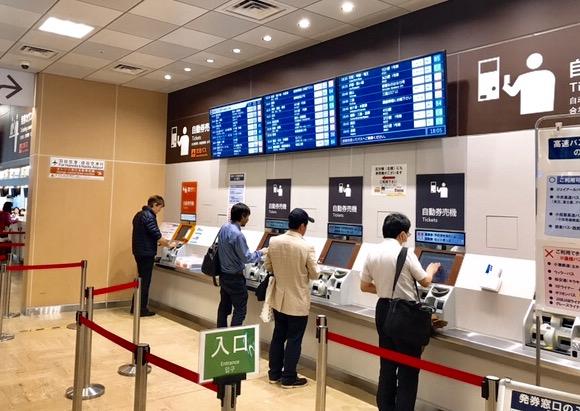 バスタ新宿-新宿駅-高速バスターミナル-チケット