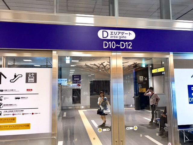 バスタ新宿-新宿駅-高速バスターミナル-乗り場D