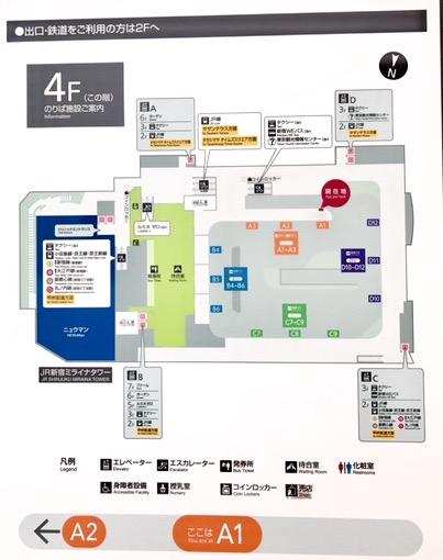 バスタ新宿-新宿駅-高速バスターミナル-羽田空港-MAP