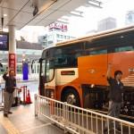 バスタ新宿のガイド★新宿駅のバスターミナル!予約や電話番号、時刻表