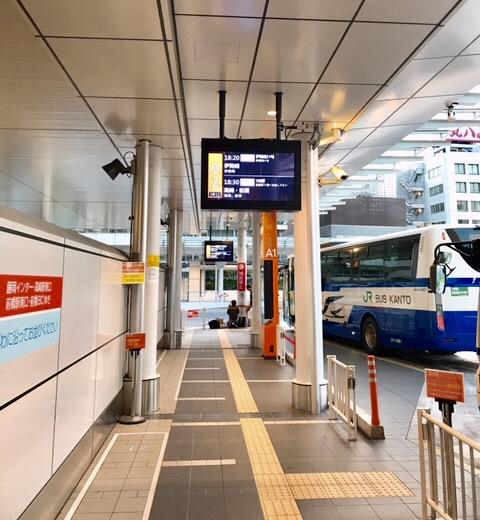 バスタ新宿-新宿駅-高速バスターミナル-羽田空港-乗り場