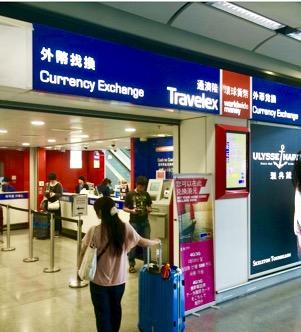 外貨両替-香港空港-レート-場所-おすすめ