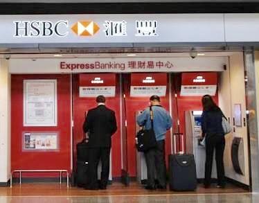 香港-空港-両替-方法-ATM