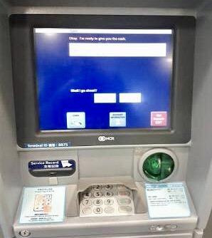 香港-空港-両替-方法-ATM-2