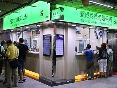 香港-両替-おすすめ-チョンキンマンション-重慶大厦-1