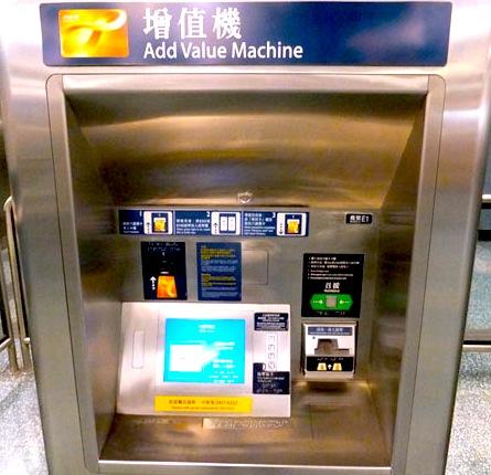 香港-オクトパスカード-チャージ-方法-