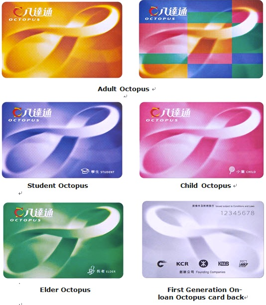 香港-オクトパスカード-購入-方法-種類