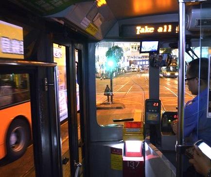 香港-路面電車-トラム-乗り方-料金-9