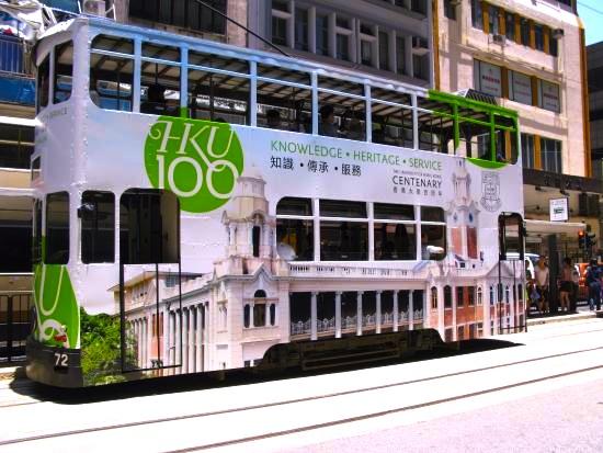 香港-路面電車-トラム-乗り方-料金-11