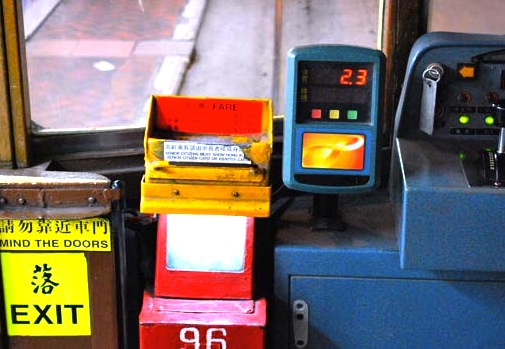 香港-路面電車-トラム-乗り方-料金-7