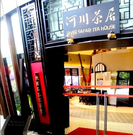 リバーサファリ-シンガポール-料金-予約-レストラン