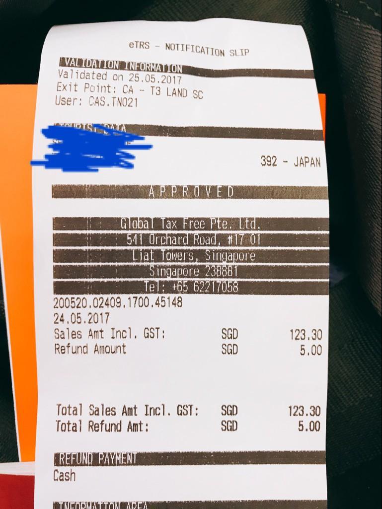 シンガポール-税金の還付-免税手続-GTS refund-8