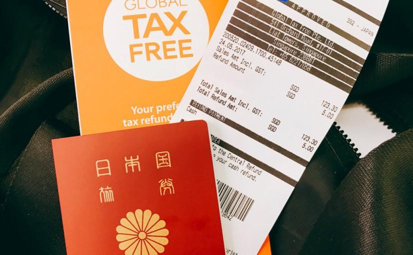 シンガポールの税金の還付★免税手続きで7%も安くなるGST refundよ!