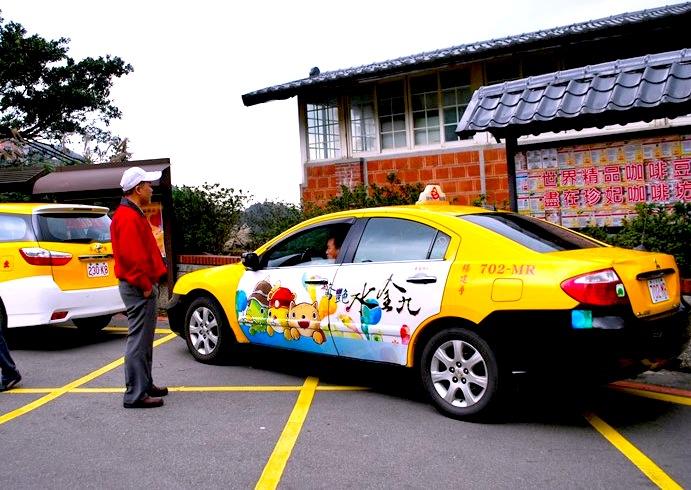 九份-アクセス-台湾-料金-行き方-タクシー