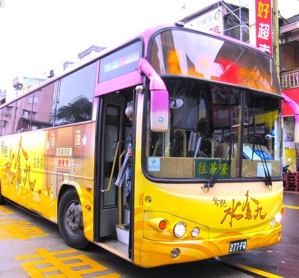 九份-アクセス-台湾-バス-行き方-1