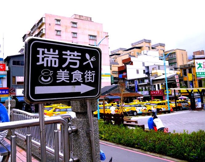 九份-アクセス-台湾-タクシー