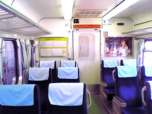 九份-行き方-アクセス-台北-111