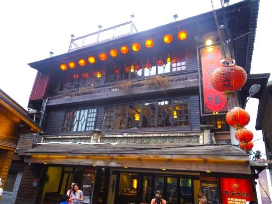 九份-台湾-人気-美味しい-お店-お土産-19