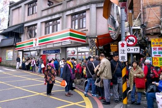 九份-アクセス-台湾-バス-行き方-入り口