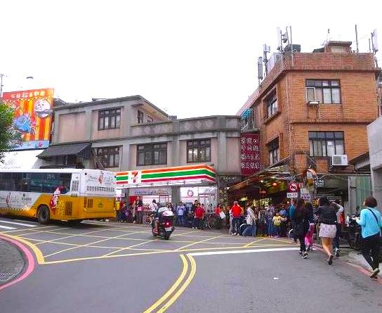九份-アクセス-台湾-バス-行き方-6