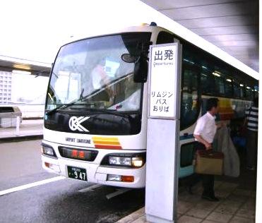 関空から-アクセス-移動方法-ラピート-バス-2