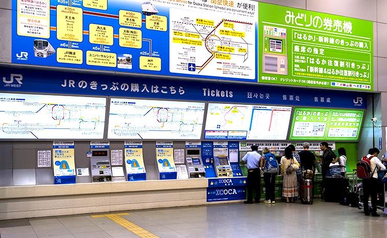 関空から-アクセス-移動方法-ラピート-バス-JR
