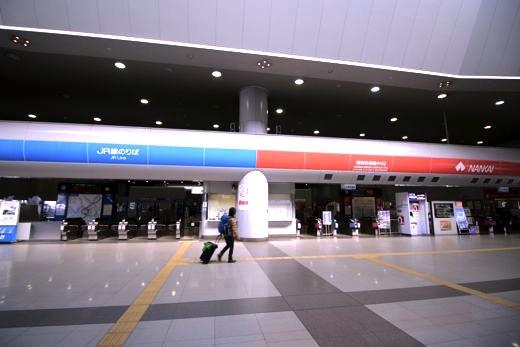 関空から-アクセス-移動方法-ラピート-バス-3