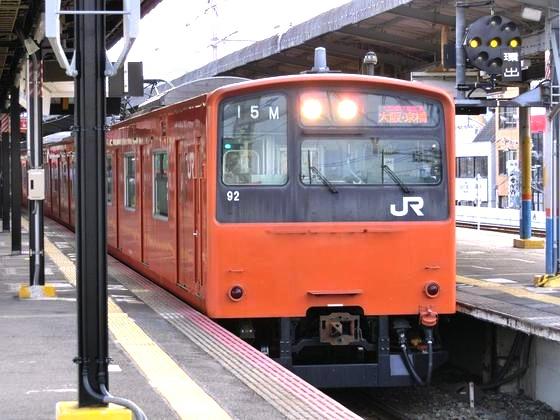 大阪駅-関空-移動方法-梅田-アクセス-料金-バス-電車-11