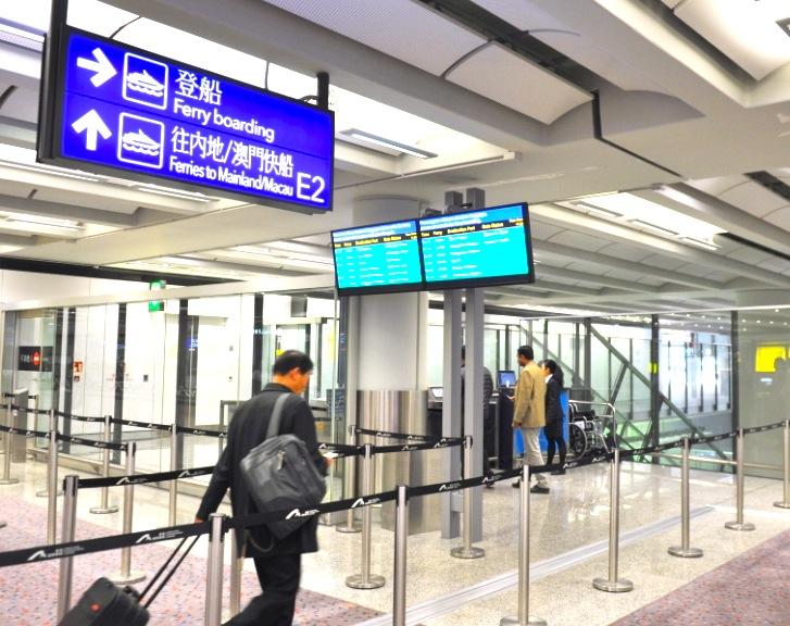 香港空港-フェリー-マカオ-アクセス-入国審査-乗り方