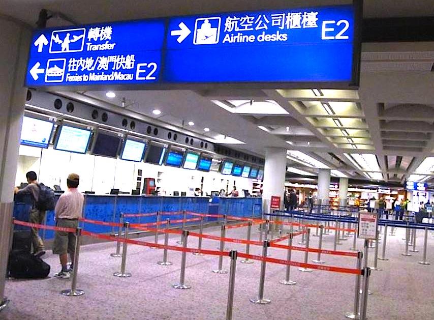 香港空港-フェリー-マカオ-アクセス-入国審査-チケット