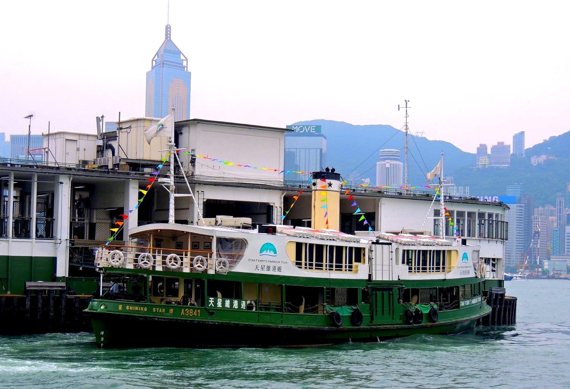 香港-スターフェリー-乗り方-場所-おすすめの席-23
