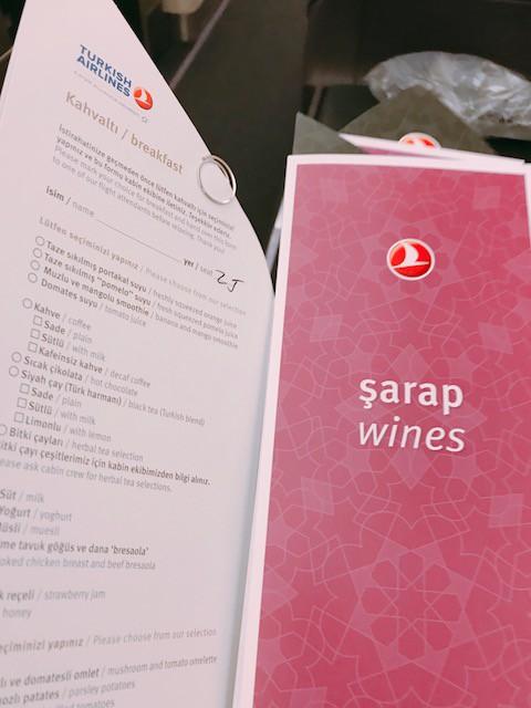 トルコ航空-ビジネスクラス-おすすめ-価格-食事-シート-5