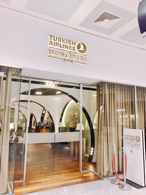 トルコ航空-ラウンジ-ビジネスクラス-イスタンブール空港-到着-アライバル-利用時間-21