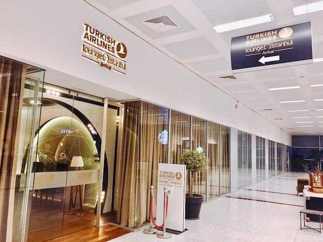 トルコ航空-ラウンジ-ビジネスクラス-イスタンブール空港-到着-アライバル-利用時間-22