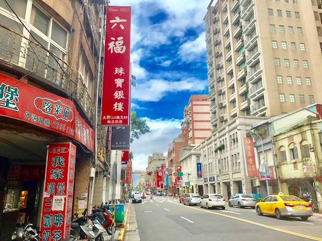 台北-人気のお土産-カラスミ専門店-永久號-油化街-6