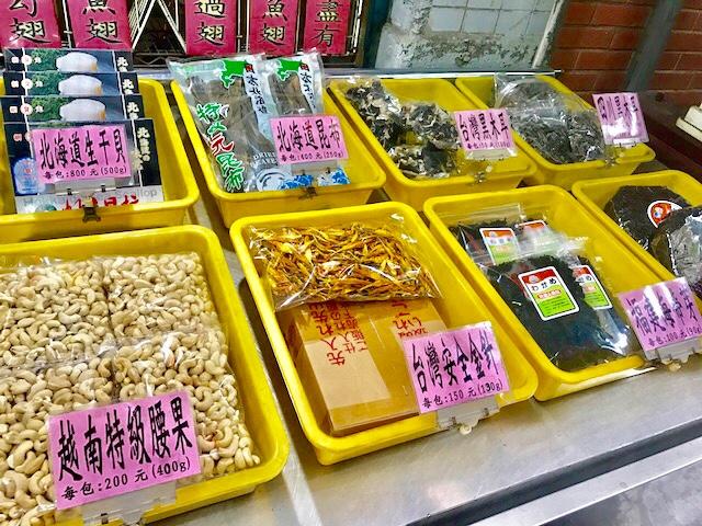 台北-人気のお土産-カラスミ-えいきゅうごう-14