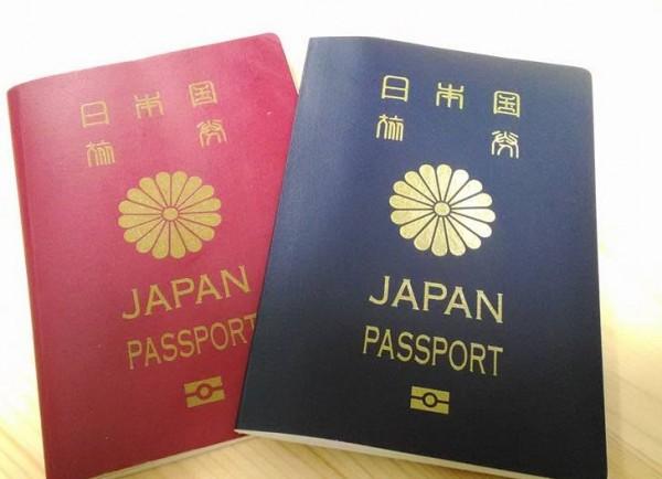 パスポート-japan
