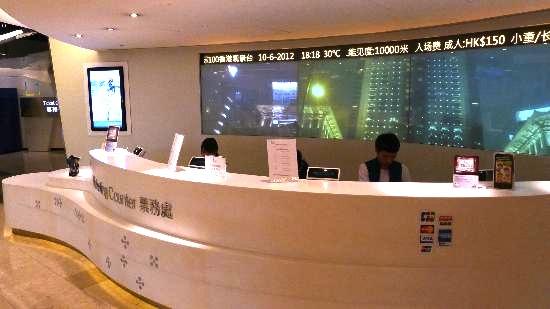 香港-展望台-景色-sky100-チケット