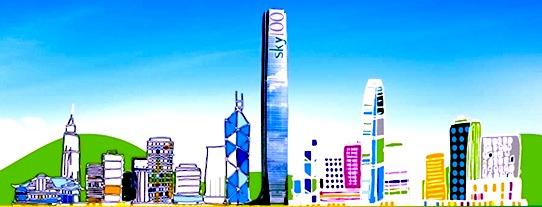 香港-展望台-景色-スカイ100-高さ