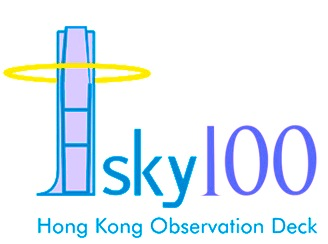 香港-展望台-景色-スカイ100-33