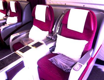 カタール航空-ビジネス-1
