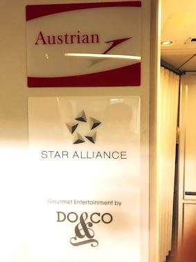 オーストリア航空-ビジネスクラス-評判-3