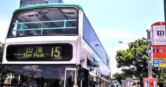香港-ビクトリアピーク-行き方-アクセス-2